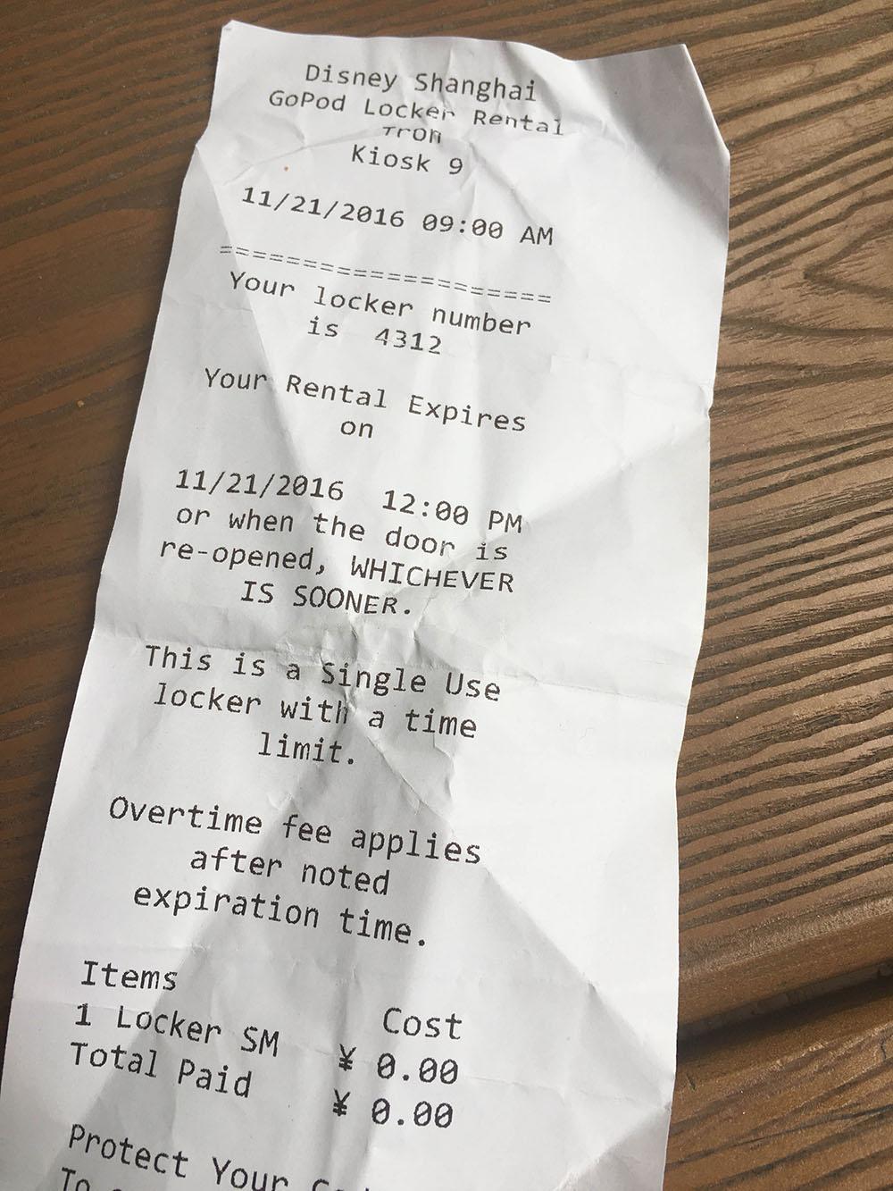 shanghaidisney_locker_receipt