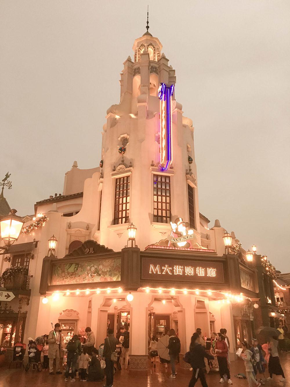 shanghaidisney_atnight3