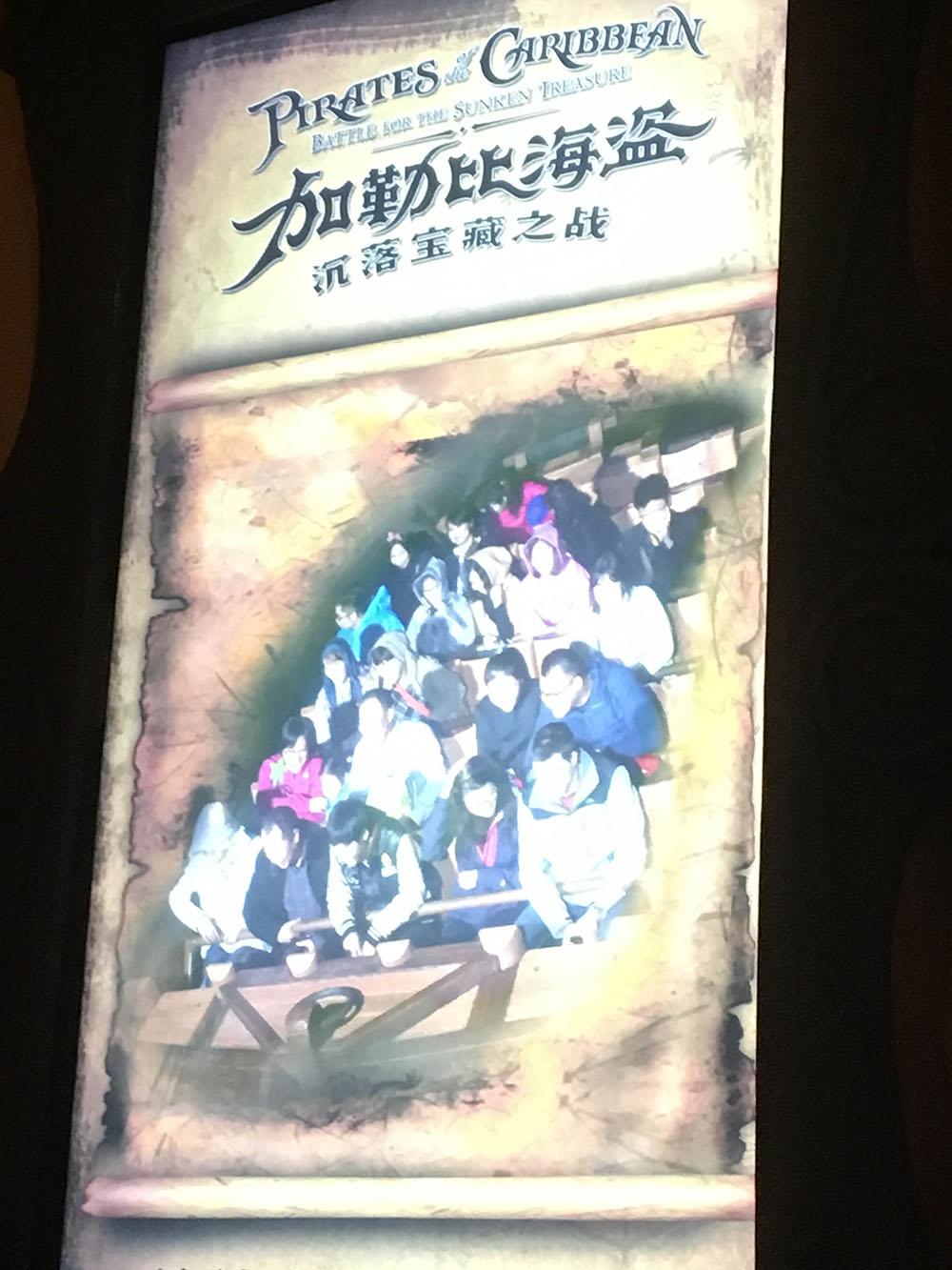 shanghaidisney_piratesofthecaribbean4