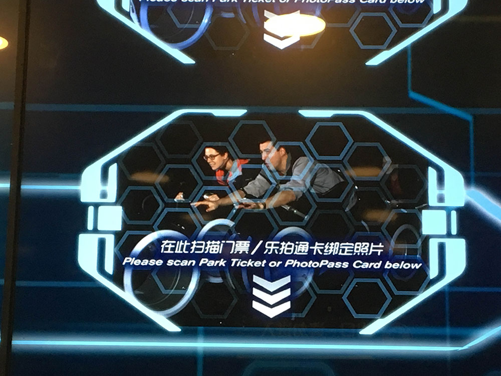 shanghaidisney_troncoaster15
