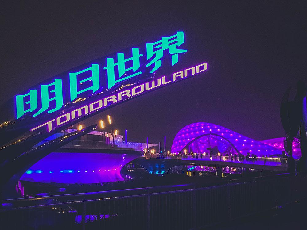 shanghaidisney_troncoaster5